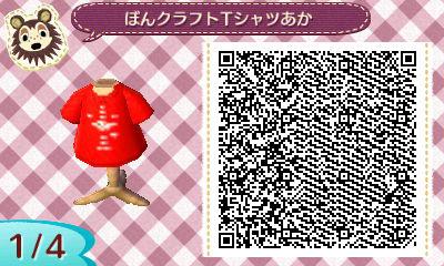 梵クラフトTシャツ赤