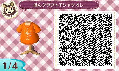 梵クラフトTシャツオレンジ